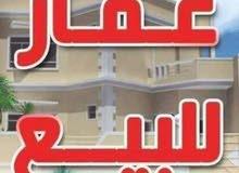 السلام عليكم للراغبين لشراء بيت مساحة 600    ركن  الابعاد 24م × 25م دور الضباط ق