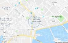 للبيع أرضية في محافظة عدن