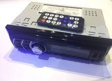 احصل على راديو بأمكانيات عالية داخل سيارتك