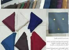 مصار سادة (بدون نقش) بألوان متعددة ومقاسات مختلفة حسب الطلب.
