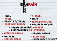 British Education Academy (IGCSE, A-Level, IB & SAT)
