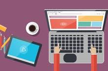 تصميم مواقع الكترونيه- شركة خدماتك