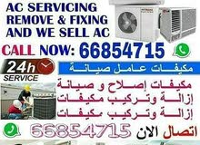 Our AC services, best prices - خدماتنا بأفضل الاسعار: 1. Compressor fixing - اصل