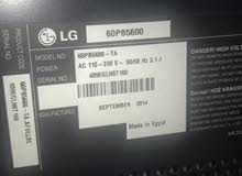 LG plasma screen used in good condition