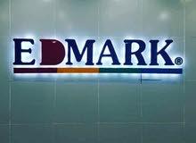 شركة إدمارك الماليزية العالمية
