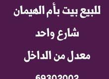 More rooms  Villa for sale in Al Ahmadi city Umm Al Hayman
