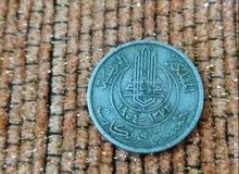 خمس فرنكات تونسية من أيام المملكة