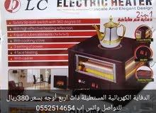 الدفاية الكهربائية المستطيلة ذات اربع أوجه