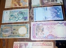 عملات متداولة لمحبي جمع العملات