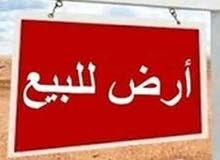 ارض للبيع الموقع  درنه / الفتائح