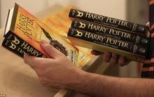 سلسلة هاري بوتر بالغة الانجليزية