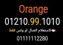 3 ارقام اورانج 012.10.99.1010