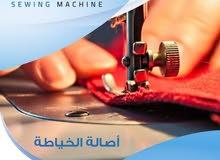 ماكينات خياطة ORFALI