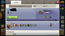 clash of clan town 11 max