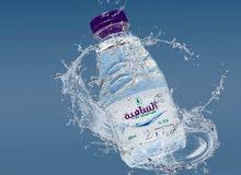 مطلوب مناديب توزيع مياه