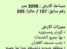 ارض سكنيه كورنر في الحيل الجنوبية جنب مسجد الغفران مساحه 3098 قرب صيدليه بلقيس