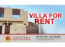 Best property you can find! villa house for rent in Misfah neighborhood