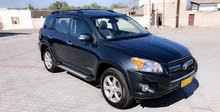 Available for sale!  km mileage Toyota RAV 4 2012