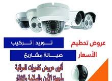 تركيب كاميرات المراقبة باحترافية CCTV Camera