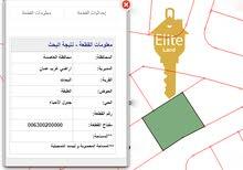 قطعه ارض للبيع في الاردن - عمان - البحاث بمساحه 736م