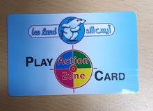 بطاقة شحن العاب
