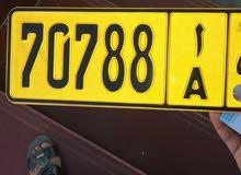 رقم مميز 70788 أ