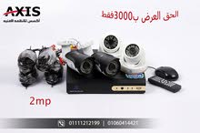 كاميراتhikvision