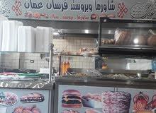 مطعم شاورما وبروستيد وسناك للبيع