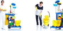 شركة ليالي لجميع اعمال التنظيف