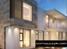 فلل نسمة منزلك العصري و المستقبل بالشارقة  بافضل الاسعار وبالتقسيط .