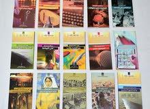 15 كتاب من سلسلة الرواد للناشئة-إصدار وزارة الإعلام
