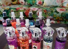body spray and eau de toilette