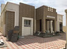 منزل للبيع في منح ( ابو صروج 1 )