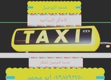 تكاسي عمان