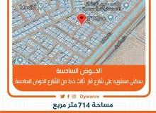 الخوض6/عشارع قار ثالث خط من شارع الخوض£/£