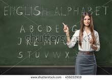 معلمة لغة انجليزيه -توجيهي-محادثه -توفل -تاسيس