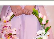 للبيع مسكة العروس