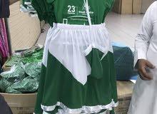 ملابس يوم الوطني