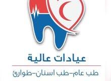 مطلوب طبيب عام بعياده بمرج الحمام