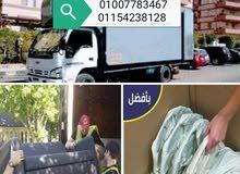 شركه النصر لنقل ورفع العفش والاثاث المنزلي الدقه في العمل والسرعه في التنفيذ