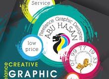 لتصميم وطباعة كافة انواع المطبوعات والشعارات
