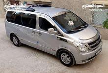 باص H1 حديث لخدمات التوصيل والرحلات أفضل بسم الله الرحمن الرحيم  باص هونداي جرا