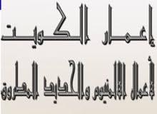 مطلوب بايع لمعرض أبواب وشبابيك المنيوم