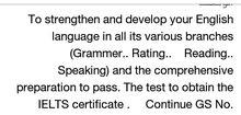 معلمه ذو خبره تعطي لغه إنجليزيه