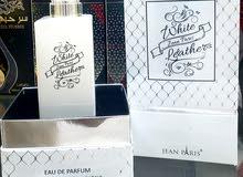 perfume white leather