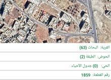 ارض للبناء إسكان في مرج الحمام للبيع