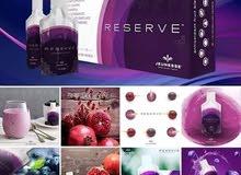 Reserve antioxydants
