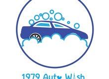 1979 Auto wash