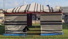 خيمة الفخامة ضد الماء 4x4