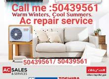 Ac repair gas service sell buy